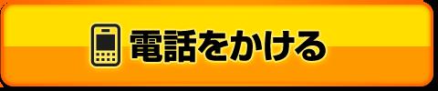 日暮里レンタルルームプチホテルAGAIN(アゲイン)